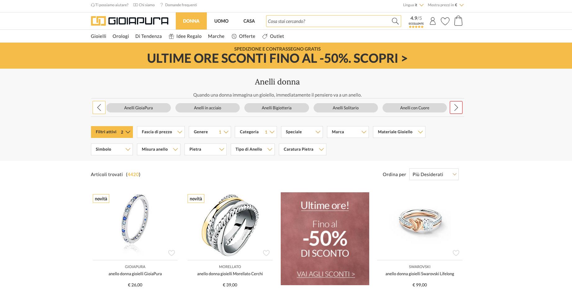 GioiaPura.it dove compare anelli online