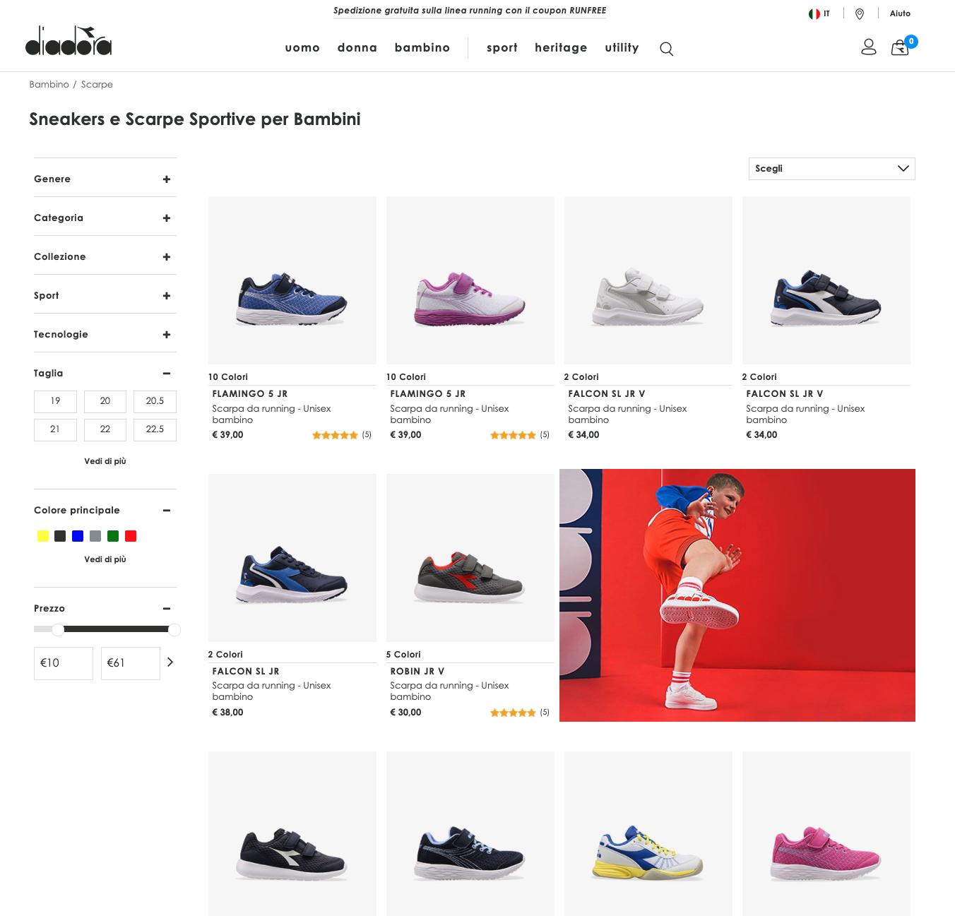 Diadora scarpe bambino online